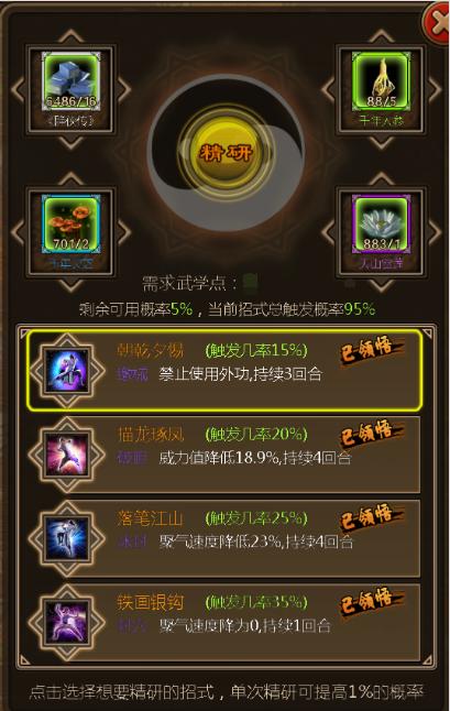 2016102603165429